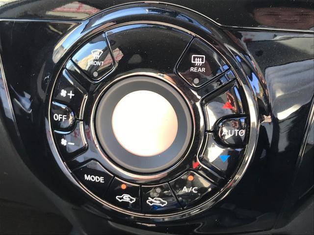 e-パワー X 保証付 禁煙車 衝突被害軽減ブレーキ メモリーナビ ETC バックカメラ フルセグTV Bluetooth接続 USB接続 レーンアシスト オートライト スマートキー プッシュスタート(26枚目)