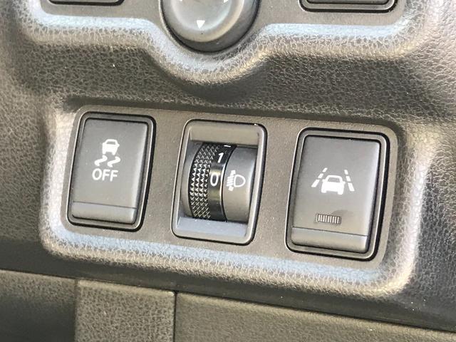 e-パワー X 保証付 禁煙車 衝突被害軽減ブレーキ メモリーナビ ETC バックカメラ フルセグTV Bluetooth接続 USB接続 レーンアシスト オートライト スマートキー プッシュスタート(31枚目)