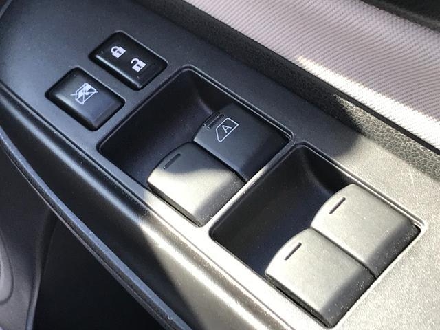 e-パワー X 保証付 禁煙車 衝突被害軽減ブレーキ メモリーナビ ETC バックカメラ フルセグTV Bluetooth接続 USB接続 レーンアシスト オートライト スマートキー プッシュスタート(32枚目)