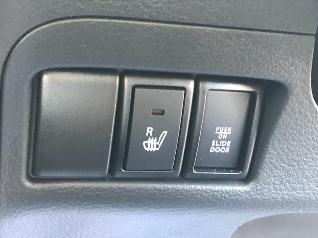 ベースグレード 保証付 衝突被害軽減ブレーキ メモリーナビ フルセグTV DVD再生 CD再生 電動スライドドア USB接続 アイドリングストップ シートヒーター HIDライト オートライト スマートキー(28枚目)
