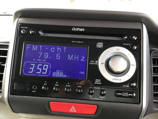 G・Lパッケージ 保証付 純正CDオーディオ 両側電動スライドドア ETC スマートキー プッシュスタート ベンチシート フルフラットシート 電動格納ミラー 盗難防止システム 横滑り防止システム(22枚目)