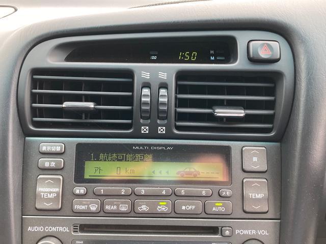S300ベルテックスエディション 保証付き アルミホイール オーディオ付 オートクルーズコントロール 点検記録簿 キーレス パワーシート 電動格納ミラー(3枚目)