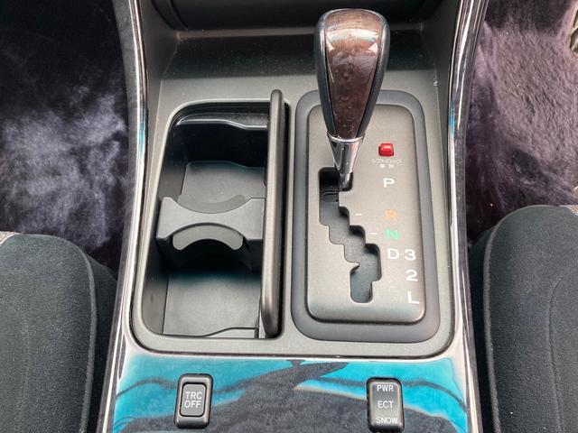 S300ベルテックスエディション 保証付き アルミホイール オーディオ付 オートクルーズコントロール 点検記録簿 キーレス パワーシート 電動格納ミラー(5枚目)