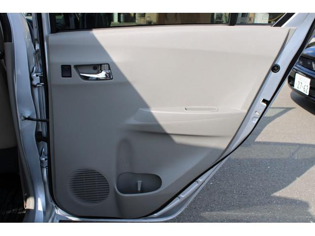 X HDDナビ 地デジ キーレス 電動格納ミラー 1年保証(17枚目)