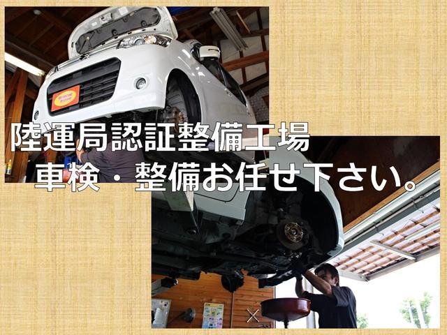 ジョインターボ デュアルカメラ搭載 ナビ Bカメラ ETC(28枚目)