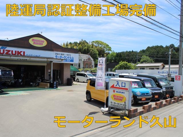 「三菱」「eKクロス」「コンパクトカー」「福岡県」の中古車48