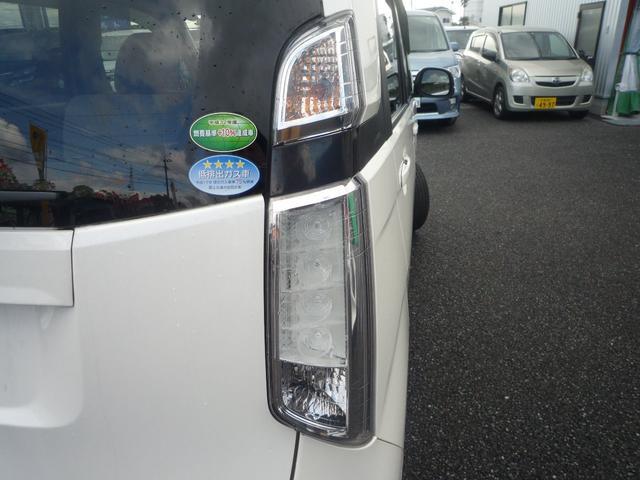 「ホンダ」「N-WGN」「コンパクトカー」「佐賀県」の中古車11