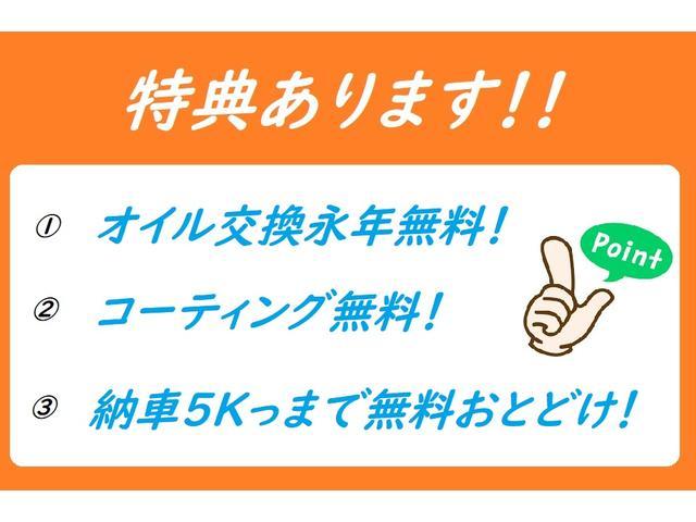 「スズキ」「カプチーノ」「オープンカー」「佐賀県」の中古車6