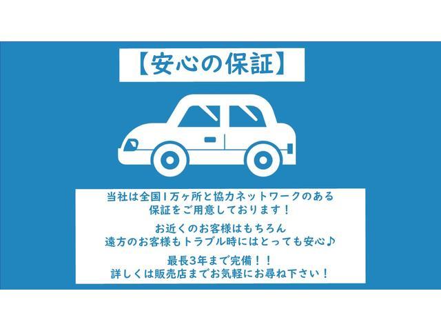 「ダイハツ」「ハイゼットトラック」「トラック」「佐賀県」の中古車4