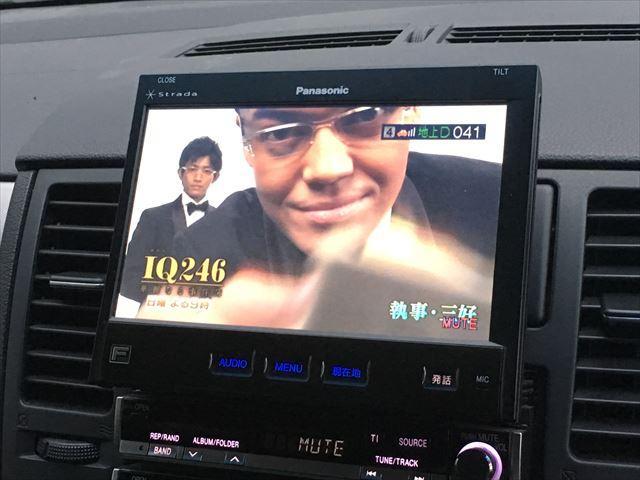 18G HDDナビ TV DVD再生 アルミ HIDライト(20枚目)