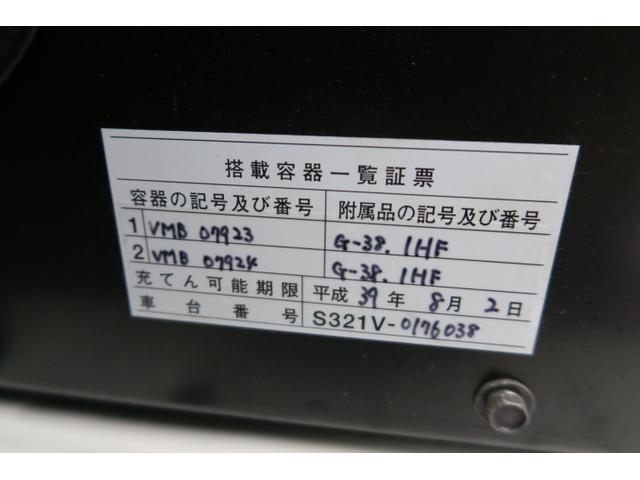 カーゴ CNG LPG車 エアコン パワステ Wエアバッグ(17枚目)