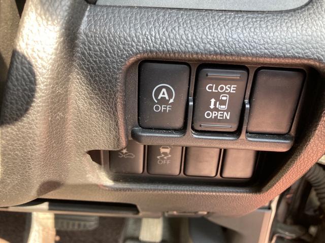 ハイウェイスター X 全周囲カメラ 両側スライド・片側電動 ナビ HID Bluetooth ミュージックプレイヤー接続可 CD スマートキー アイドリングストップ 電動格納ミラー ベンチシート CVT アルミホイール(7枚目)