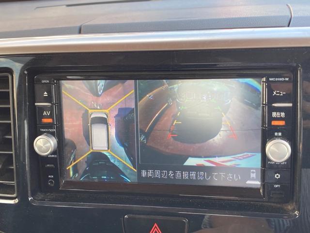 ハイウェイスター X 全周囲カメラ 両側スライド・片側電動 ナビ HID Bluetooth ミュージックプレイヤー接続可 CD スマートキー アイドリングストップ 電動格納ミラー ベンチシート CVT アルミホイール(11枚目)
