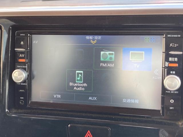 ハイウェイスター X 全周囲カメラ 両側スライド・片側電動 ナビ HID Bluetooth ミュージックプレイヤー接続可 CD スマートキー アイドリングストップ 電動格納ミラー ベンチシート CVT アルミホイール(12枚目)