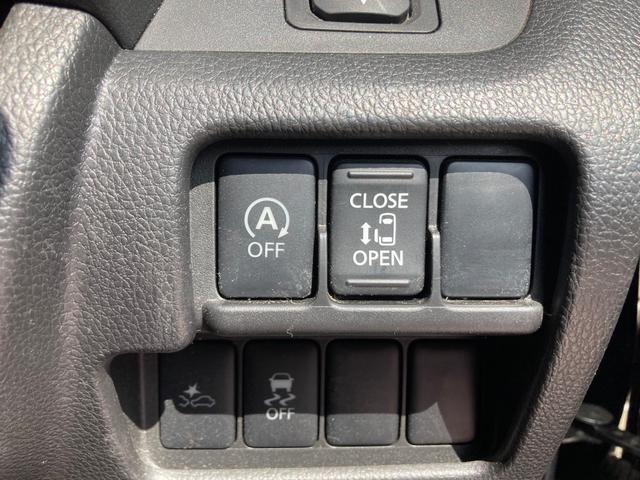 ハイウェイスター X 全周囲カメラ 両側スライド・片側電動 ナビ HID Bluetooth ミュージックプレイヤー接続可 CD スマートキー アイドリングストップ 電動格納ミラー ベンチシート CVT アルミホイール(27枚目)