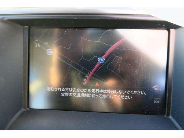 250XV HDDナビ バックカメラ インテリキー(20枚目)