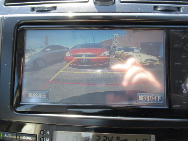 250G Fパッケージスマートエディション ナビ TV(25枚目)