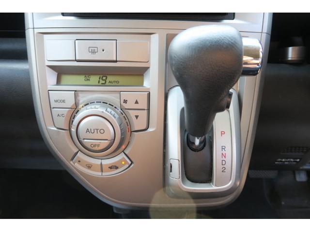 「ホンダ」「ゼストスパーク」「コンパクトカー」「大分県」の中古車31