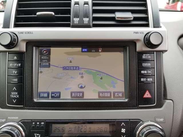 TX Lパッケージ ディーゼルターボ モデリスタエアロ4WD(4枚目)
