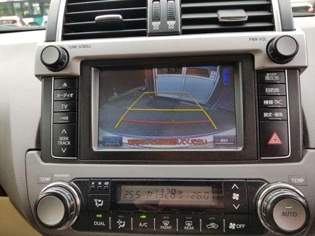 TX Lパッケージ ディーゼルターボ モデリスタエアロ4WD(8枚目)