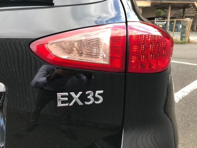 「その他」「インフィニティ EX35」「SUV・クロカン」「福岡県」の中古車11