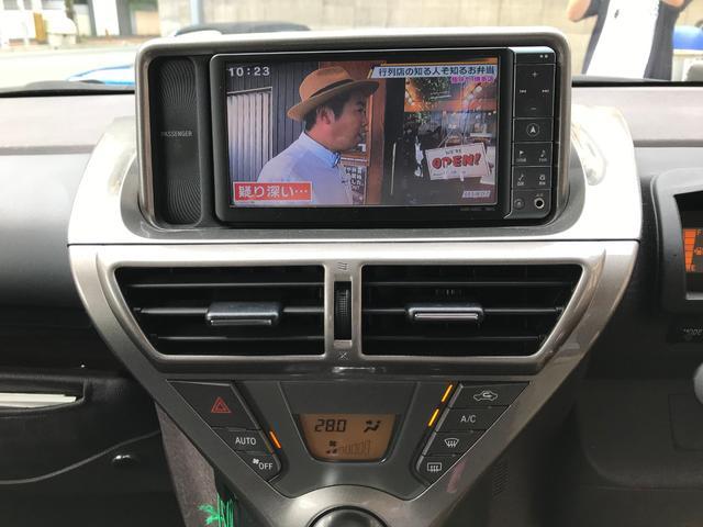 「トヨタ」「iQ」「コンパクトカー」「福岡県」の中古車21