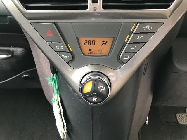 「トヨタ」「iQ」「コンパクトカー」「福岡県」の中古車22