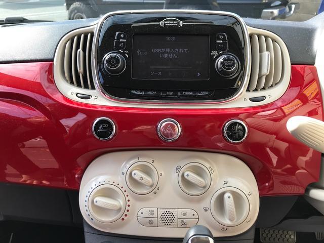「フィアット」「フィアット 500」「コンパクトカー」「福岡県」の中古車19