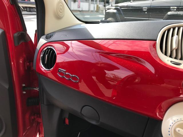 「フィアット」「フィアット 500」「コンパクトカー」「福岡県」の中古車21