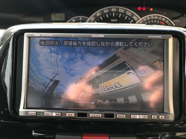 「ダイハツ」「タント」「コンパクトカー」「福岡県」の中古車26