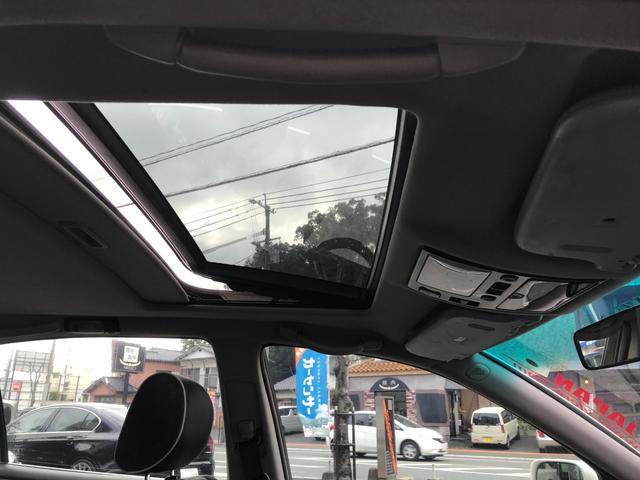 「トヨタ」「アリスト」「セダン」「福岡県」の中古車26