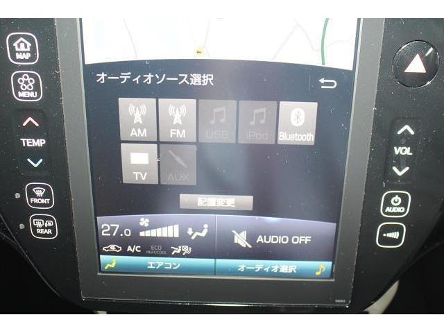 トヨタ プリウスPHV A 衝突被害軽減システム メモリーナビ ETC
