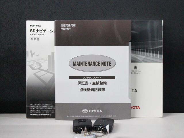 X 衝突被害軽減システム 試乗車 メモリーナビ ETC(19枚目)