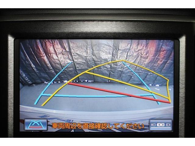 トヨタ クラウンハイブリッド アスリートS フルセグ付HDDナビ 革シート バックカメラ