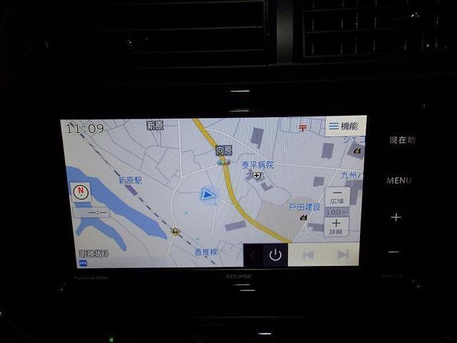 S 社用車 フルセグ付メモリーナビ バックカメラ ETC(5枚目)