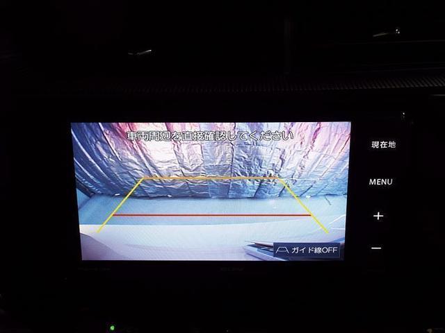S 社用車 フルセグ付メモリーナビ バックカメラ ETC(9枚目)