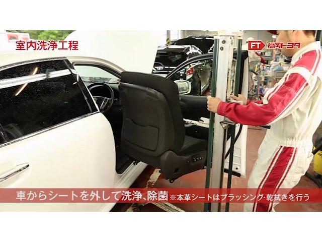 シートの脱着時は専用の器具を使って行います。