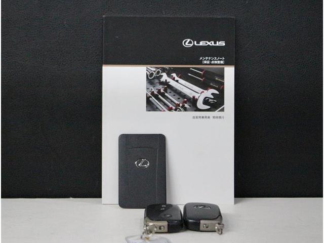 LS460 バージョンC Iパッケージ フルセグ付HDDナビ(20枚目)