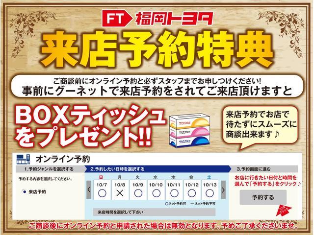 ロイヤルサルーン ナビパッケージ フルセグ付HDDナビ(2枚目)
