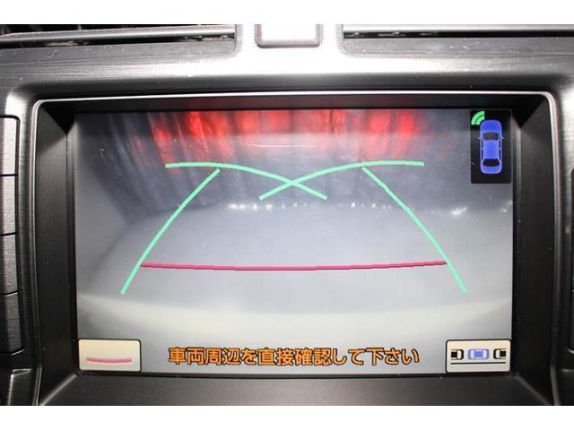 ロイヤルサルーン ナビパッケージ フルセグ付HDDナビ(9枚目)