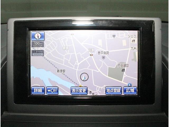 CT200h クリエイティブ フルセグ付HDDナビ 記録簿(4枚目)