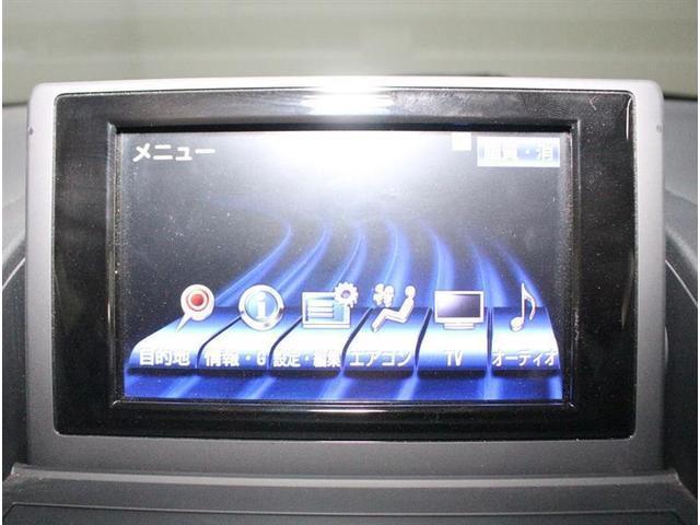 CT200h クリエイティブ フルセグ付HDDナビ 記録簿(8枚目)
