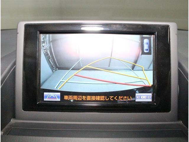 CT200h クリエイティブ フルセグ付HDDナビ 記録簿(9枚目)