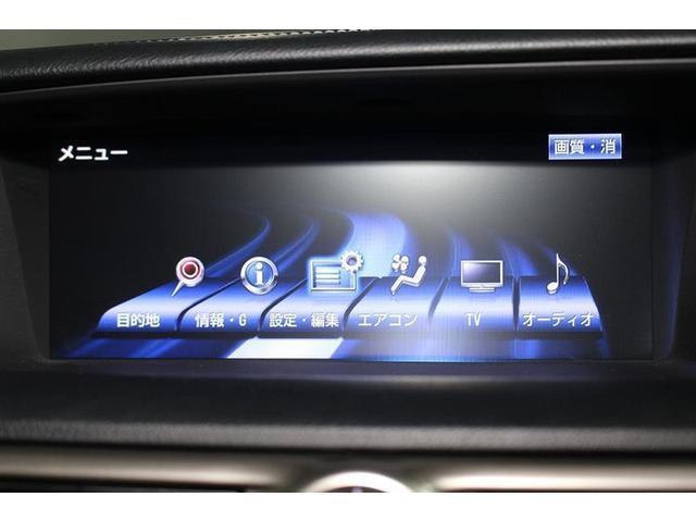 GS250 Iパッケージ フルセグ付HDDナビ 革シート(8枚目)