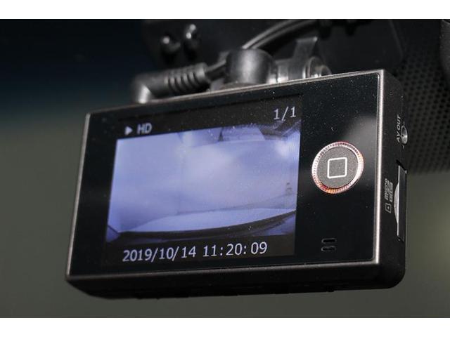 「トヨタ」「クラウンマジェスタ」「セダン」「福岡県」の中古車21