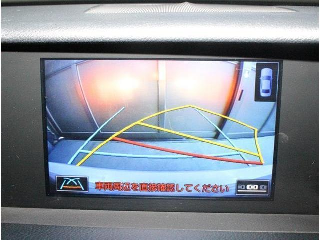 IS300h バージョンL 本革シート サンルーフ LED(9枚目)