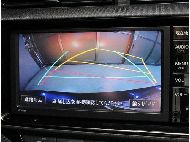 「トヨタ」「アクア」「コンパクトカー」「福岡県」の中古車9