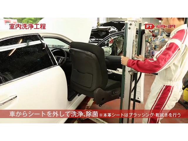 「トヨタ」「アクア」「コンパクトカー」「福岡県」の中古車26