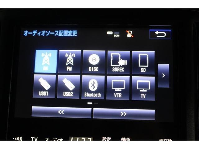 「トヨタ」「クラウンマジェスタ」「セダン」「福岡県」の中古車8