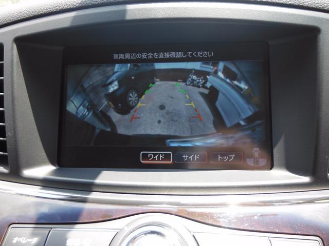 VIP HDDナビ フルセグTV バックカメラ(11枚目)